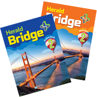 Herald Bridge plus 2